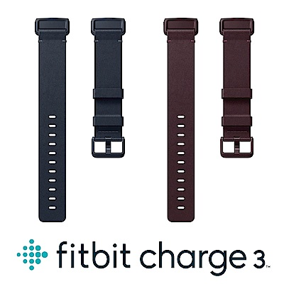 Fitbit Charge3 皮革錶帶