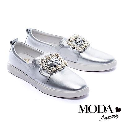 休閒鞋 MODA Luxury 奢華水鑽珍珠方釦全真皮厚底休閒鞋-銀