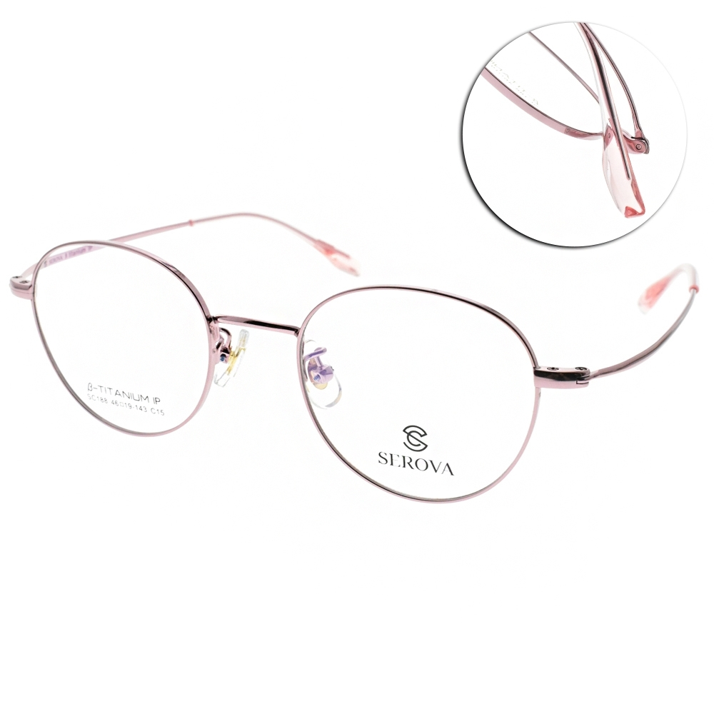 SEROVA眼鏡 氣質金屬款/玫瑰金 #SE SC188 C15