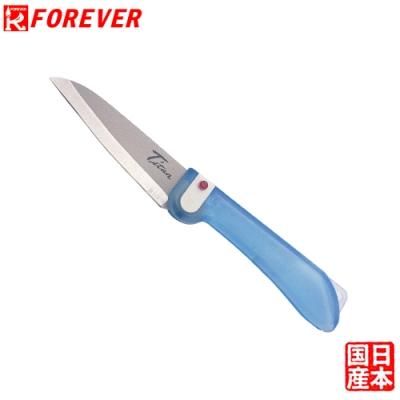 FOREVER 日本製造鋒愛華銀鈦摺刀