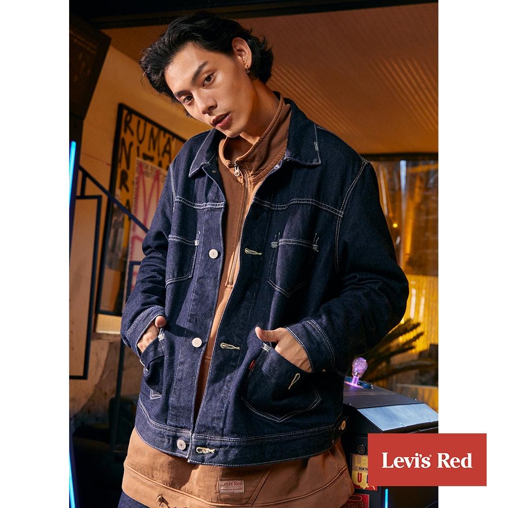 Levis Red 工裝手稿風復刻再造 男款 牛仔外套 原色 寒麻纖維