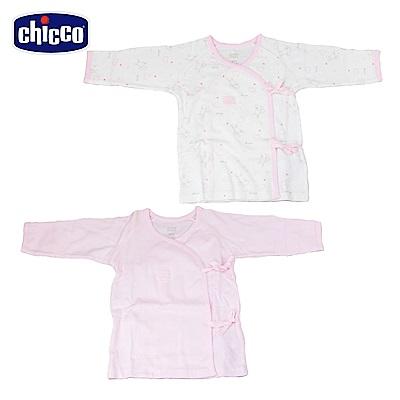 chicco-印花肚衣2入-粉(3-6個月)
