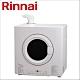 林內牌 RDT-62-TR-W 日本原裝6kg瓦斯型烘衣機乾衣機 不含安裝 product thumbnail 1