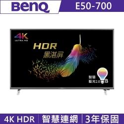 BenQ 50吋 4K HDR 連網 護眼液晶顯示器+視訊盒 E50-70