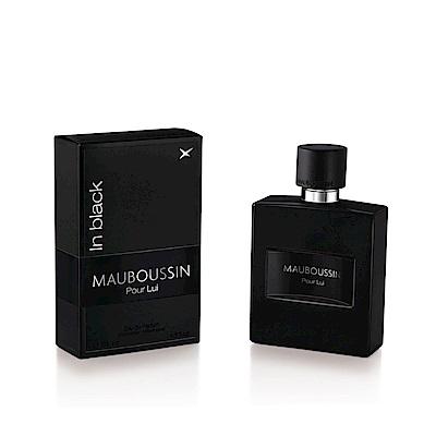 MAUBOUSSIN Pour Lui In Black 夢寶星黑色絕對男性淡香精50ml
