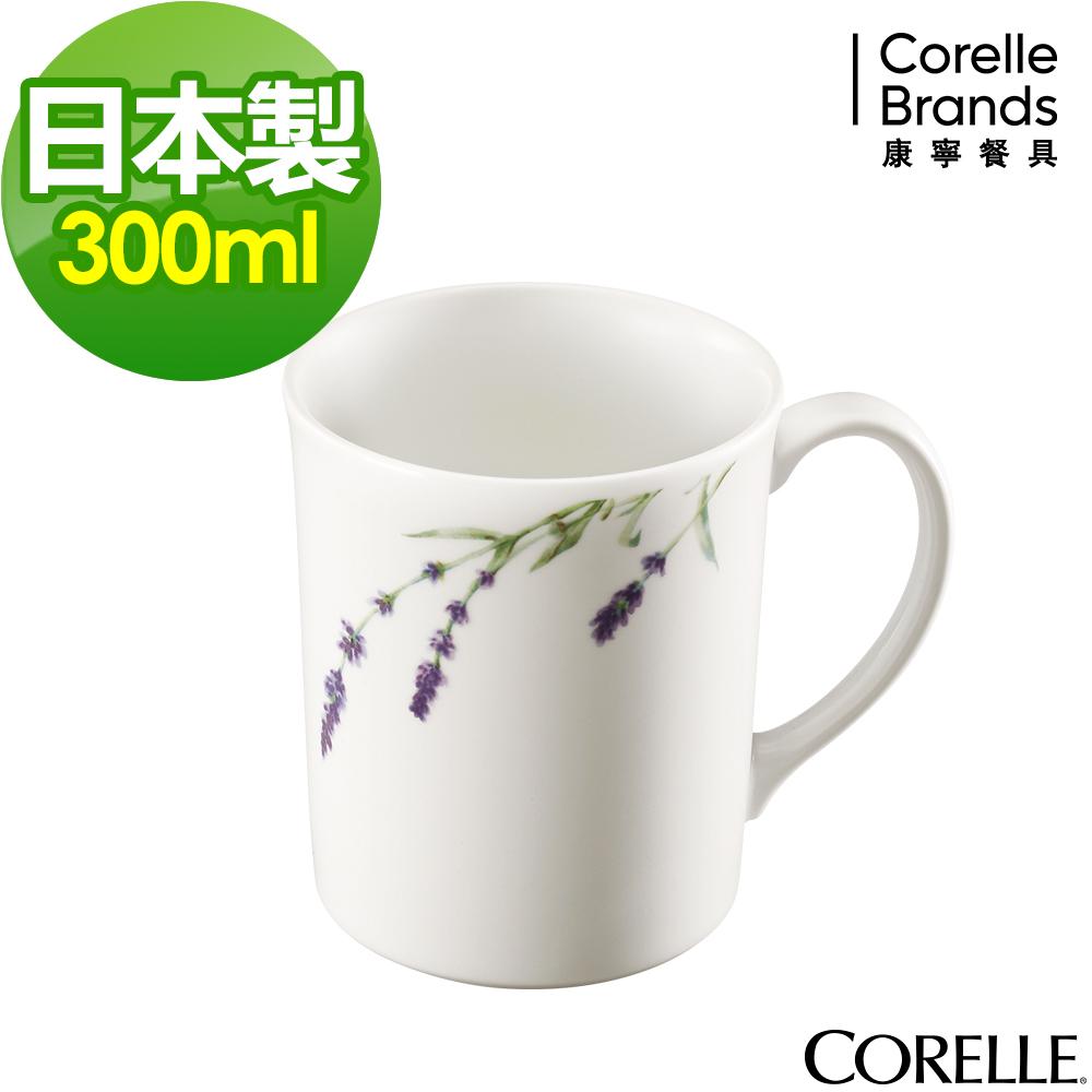 CORELLE康寧 薰衣草園馬克杯300ml