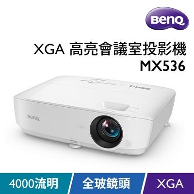 BenQ XGA 高亮度會議室投影機MX536 (4000流明)