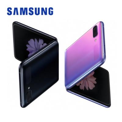 Samsung 三星 Galaxy Z Flip 折疊智慧手機 (8G/256G)