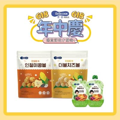韓國【BEBECOOK】寶膳 嬰幼兒玉米球*2+嬰幼兒綜合蔬果汁*2 (4入組)