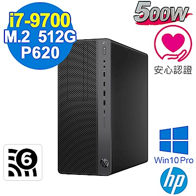 HP Z1 G5 Tower i7-9700/8G/M.2-512G/P620/W10P