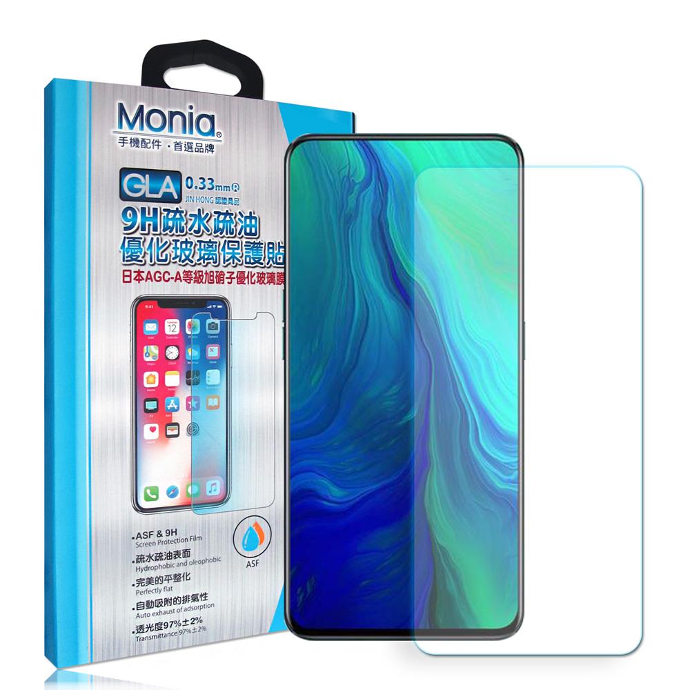 MONIA OPPO Reno 10倍變焦版 日本頂級疏水疏油9H鋼化玻璃膜