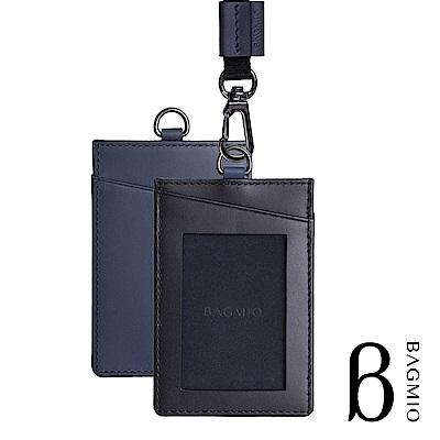 BAGMIO duet 雙色牛皮直式3卡證件套 黑藍 附織帶