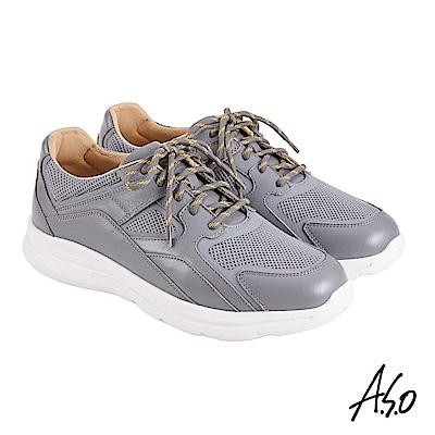 A.S.O機能休閒 萬步健康鞋 牛皮拼接透氣網布休閒鞋-深灰