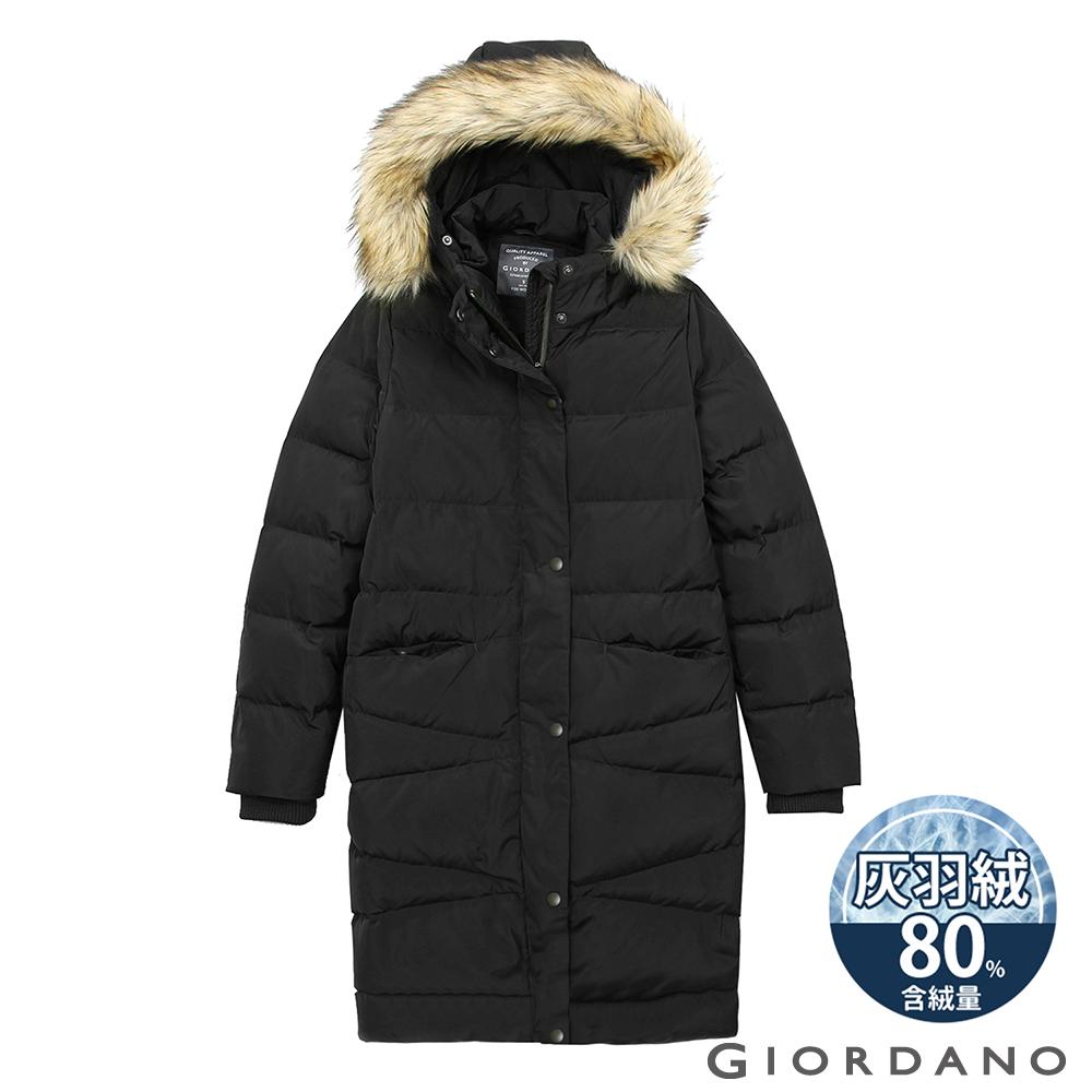 GIORDANO 女裝可拆帽防風保暖長版羽絨外套-09 標誌黑
