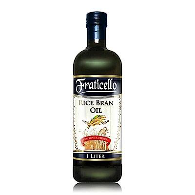 義大利帆聖西歐 玄米油(1000ml)