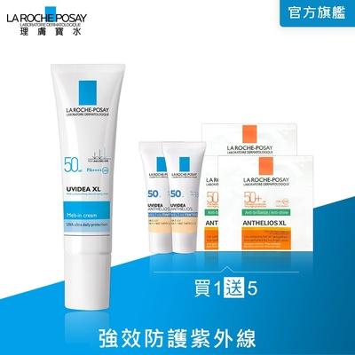 理膚寶水 全護清爽防曬液UVA PRO透明色30ml 全效防護6件組 強效防護