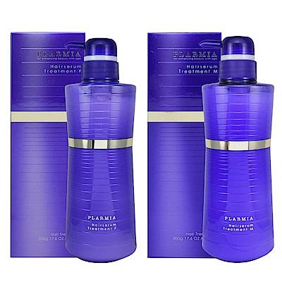 Milbon哥德式 PLARMIA璀璨系列-藍鑽Oil護髮素500g