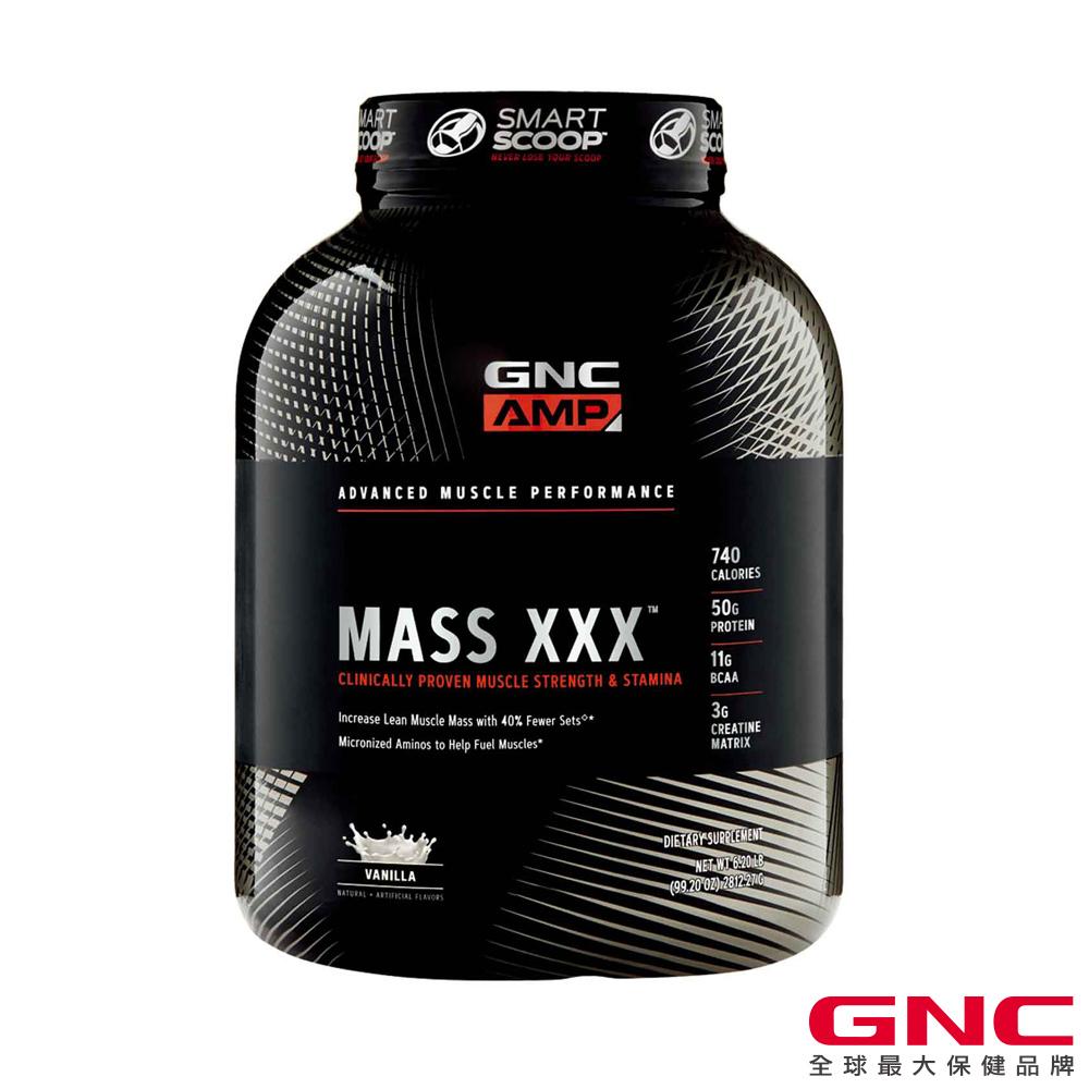 GNC健安喜 乳清蛋白 AMP 麥斯飲品-香草口味 6.2磅