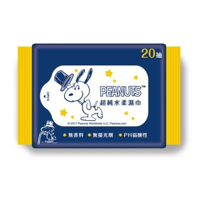 Snoopy 史努比 超純水濕紙巾 20 抽 X 36 包/箱