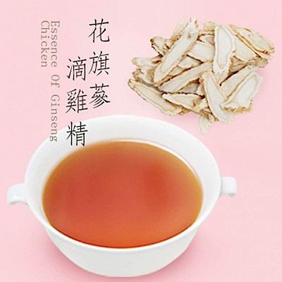 真食補 花旗蔘滴雞精(70ml*15包/盒)