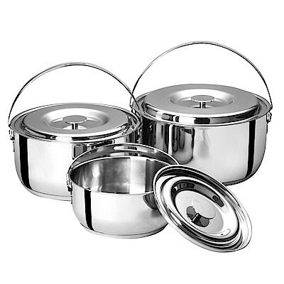 Calf小牛 不鏽鋼調理鍋3入組 /1.3L+2.0L+3.8L(BB3Z007)