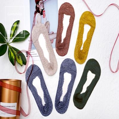 TengYue 蕾絲花邊透氣防滑隱形襪-10雙組