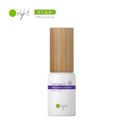 O right 歐萊德   紫玫瑰油30ml(染燙、受損髮質)