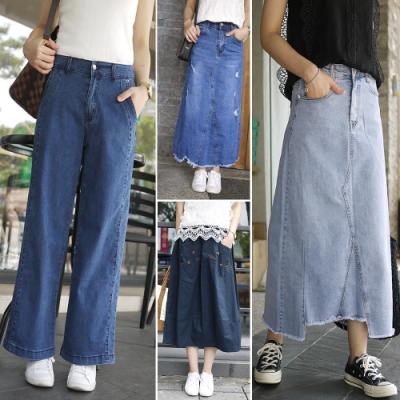 【時時樂限定】歐膩女神顯瘦系多款牛仔寬褲褲裙單一特價