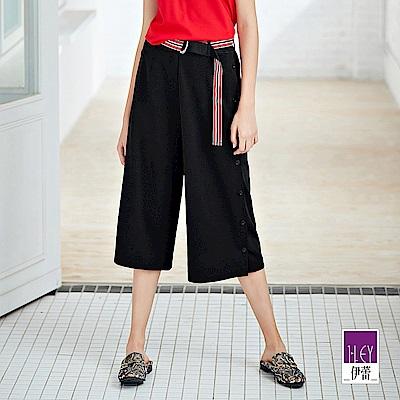 ILEY伊蕾 運動風配條彈性寬褲(黑)