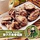 搖搖菇‧梅子芥末香菇酥(70g/包,共兩包) product thumbnail 1