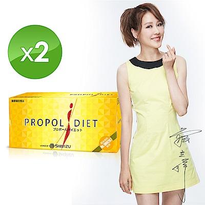 Propol Diet 魔芋速崩糖切錠2盒(40粒/盒)