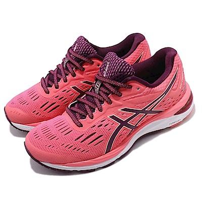 Asics 慢跑鞋 Gel Cumulus 20 運動 女鞋