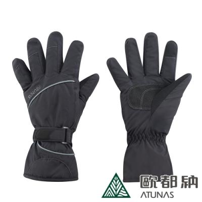 【ATUNAS 歐都納】防水防風保暖手套A1AG1907N黑/機車/登山/滑雪配件