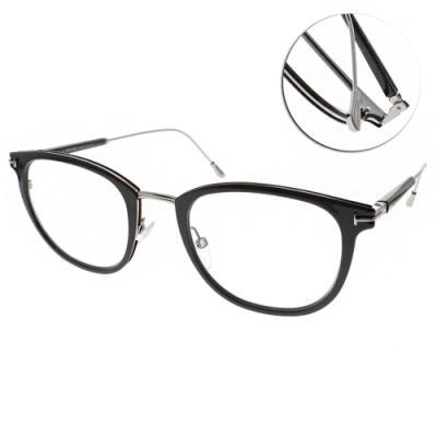 TOM FORD眼鏡 優雅雙色質感款/棕-槍 #TF5612B 048
