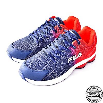 FILA男款雙色漸層透氣跑鞋1-J908R-321