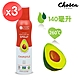 【Chosen Foods】噴霧式酪梨油-煙燻辣椒風味3瓶組 (140毫升*3瓶) 效期2022/06 product thumbnail 1