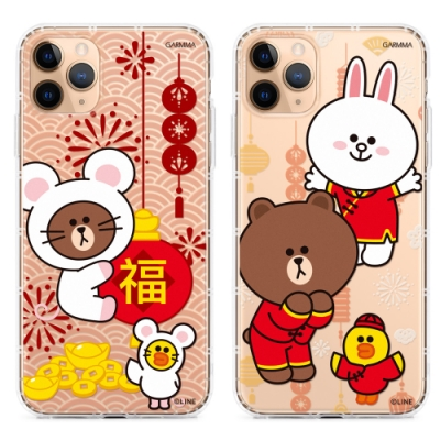GARMMA LINE FRIENDS iPhone 11 Pro Max保護軟殼