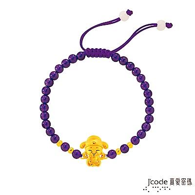 J code真愛密碼金飾 小萌佛-文昌帝君黃金/紫水晶手鍊-立體硬金款