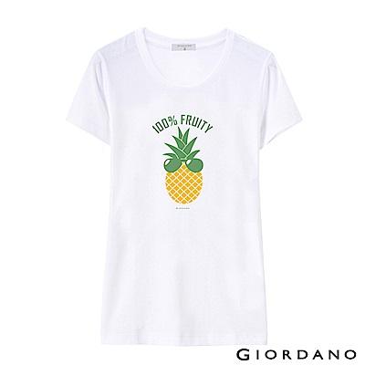 GIORDANO 女裝假期休閒印花T恤-45 標誌白