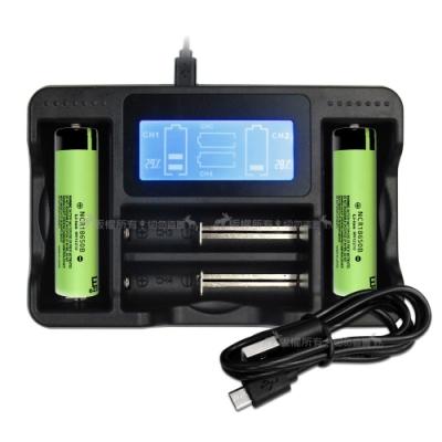 日本松下 NCR18650B 3350mAh認證版凸頭鋰電池2入+LCD液晶四槽充電器
