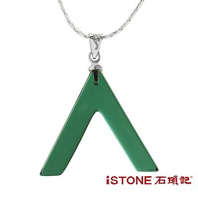 石頭記 綠水晶項鍊-許願骨-大