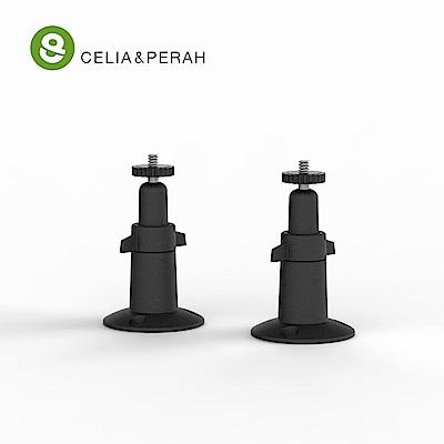 【CELIA&PERAH】M6無線喇叭專用壁掛架-1組2入