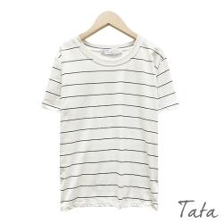 圓領橫條紋上衣 TATA-(M/L)