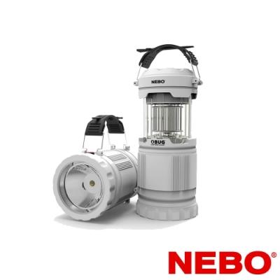 【NEBO】Zbug LED隨身戶外捕蚊燈手電筒