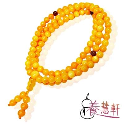 (超值2入組) 養慧軒 黃金硨磲 108顆念珠 手鍊 ( 6mm )