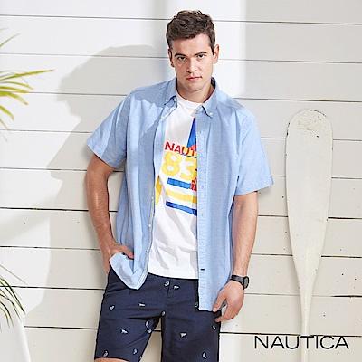 Nautica經典原色短袖襯衫-藍色