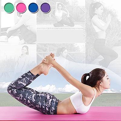 【Incare】超大伸展多功能10mm加厚加寬版瑜珈墊(4色可選)