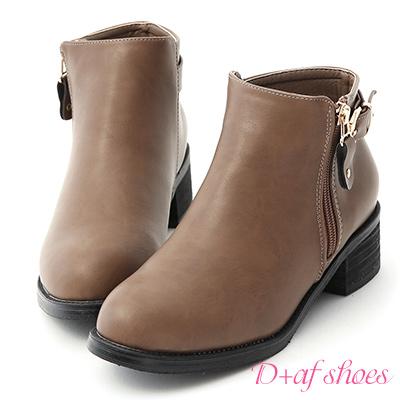 D AF 時髦攻略.金屬釦環側拉鍊低跟短靴*灰棕