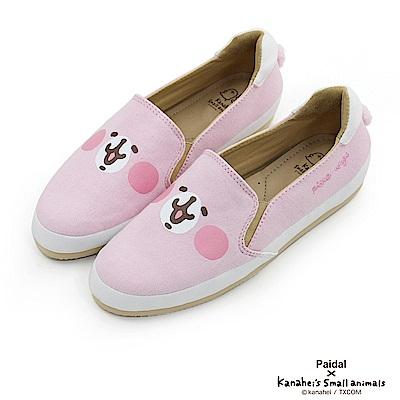 Paidal x 卡娜赫拉的小動物 經典大臉粉紅兔兔平底休閒鞋樂福鞋懶人鞋