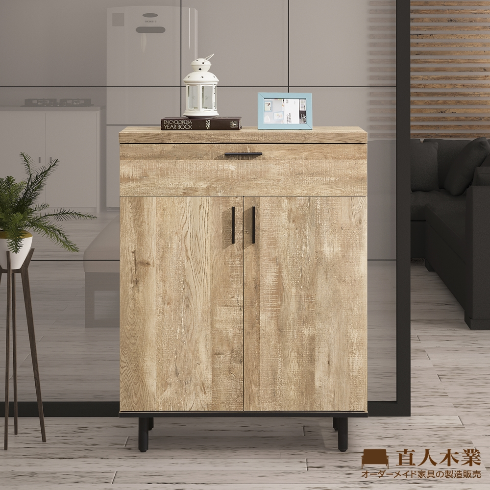 日本直人木業-EASY復古木80公分低鞋櫃